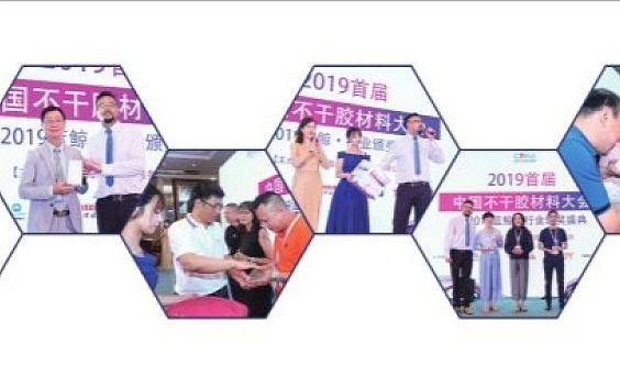 2020深圳瓦楞包装展