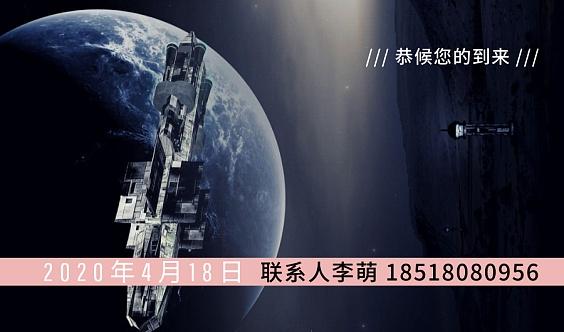 2020中国(福建)国际防灾减灾应急产业博览会