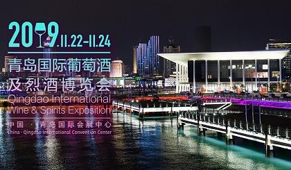 互动吧-得天独厚  11月22日青岛国际葡萄酒博览会意大利葡萄酒大师班报名