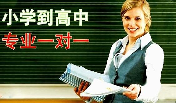 南宁青秀高一培优,高一数学、物理同步课程辅导