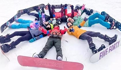 互动吧-【橘子部落】11.30周六/日:万科石京龙滑雪,首滑特价150含门票,雪具,头盔,缆车,往返大巴车费
