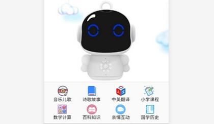 互动吧-50个智能家教机器人免费领啦!!!