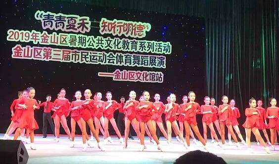 """您没有看错,是""""0元"""",2019炫姿舞蹈10大活动点寒假拉丁舞公益课程!"""