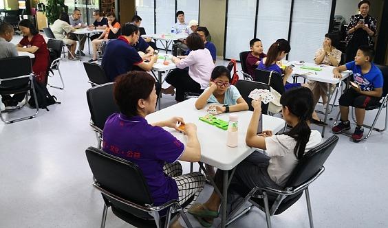 北京青少年桥牌联谊系列活动第一期——聚鼎家族桥旅之家和胜景俱乐部联合举办