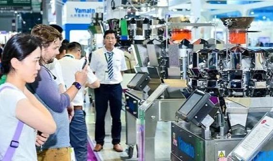 2020深圳国际智能包装产业博览会/包装工业及材料展/包装设备