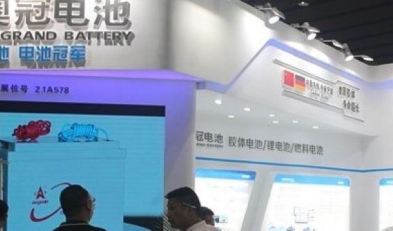 中国锂电展/苏州国际电池及动力产业博览会/电池产业链
