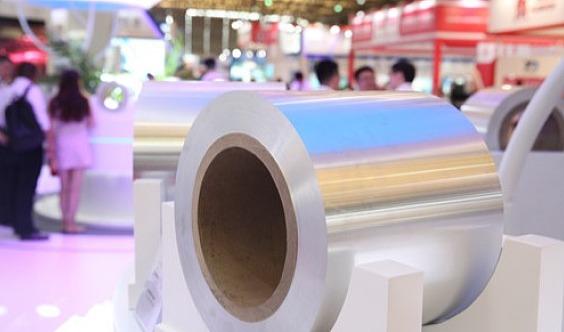 2020中国(深圳)国际铝工业展览会