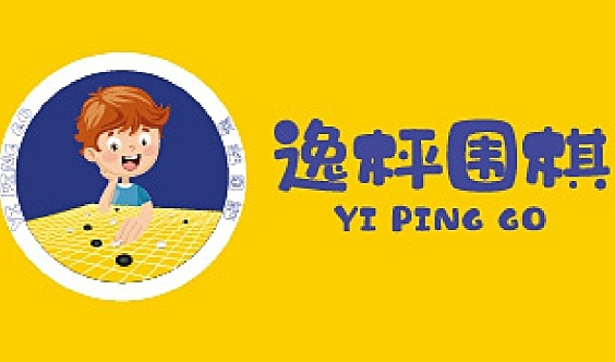 """上海杨浦区星汇广场2期""""少儿寒假综合全托教室""""招生公告"""