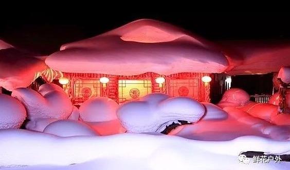 圣诞•雪乡∨漠河|童话世界-冰雪王国の雪乡-雪谷-激情穿越 纯玩无购物!附漠河行程!