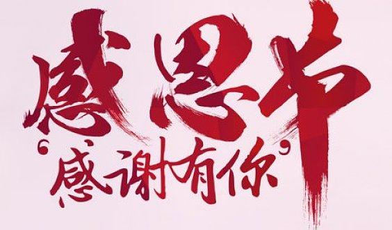 """约""""惠""""感恩节,萌犸象托教口红与唇膏制作科学探究活动免费报名啦!"""