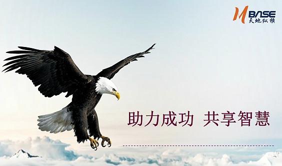 【种草】进出口 活动审计实战高级(深圳、上海)研修班