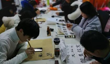 互动吧-全国书法师资培训12.2日在东湖景区隆重召开
