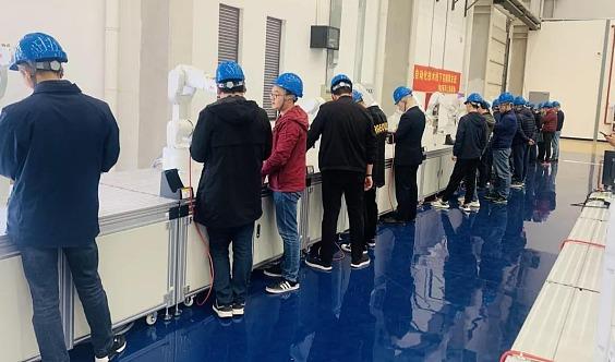 【上海临港智能制造实训基地】工业机器人技术5天集训营