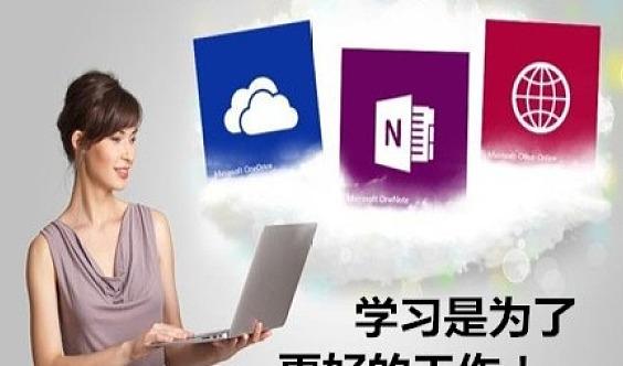 惠州惠阳那里能学电脑办公自动化 惠州电脑培训