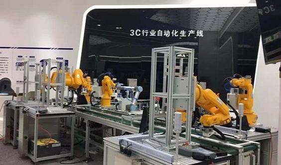 2020中国成都国际3C电子制造及技术装备展览会