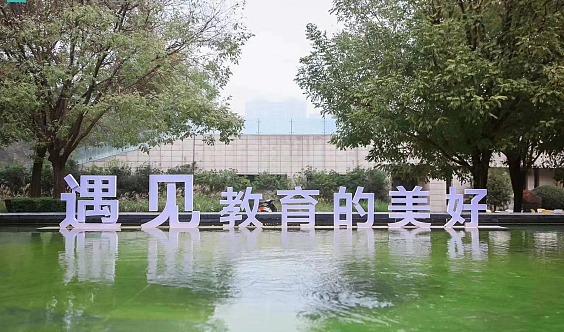 《2019陕西名师托管寒假招生教学技能秘训会》(西安站)