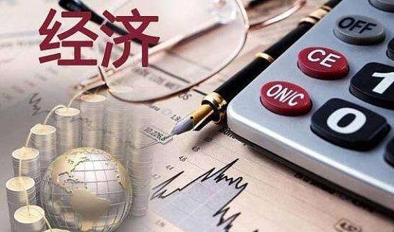 2020年1月3-5日【金融的力量●重庆站】与你共享经济趋势