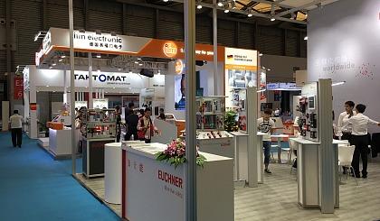 互动吧-北京/2021电子生产设备展览会【展会优势】