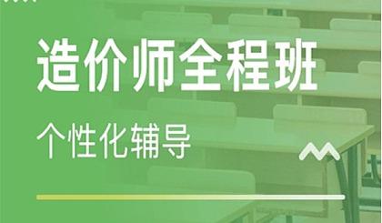 互动吧-青岛市南注册建造师、二级消防工程师、BIM培训
