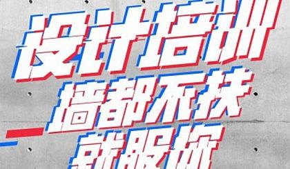 互动吧-武汉江汉创意设计培训,PS平面设计培训班学校