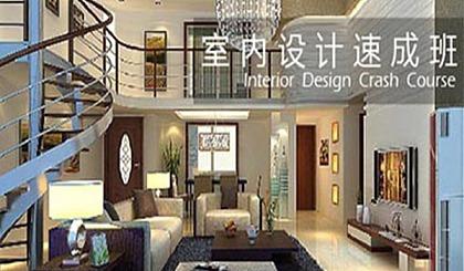 互动吧-广州越秀AI广告设计培训,WUI设计培训班学校