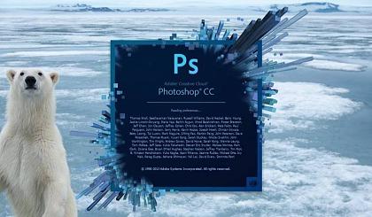 互动吧-飞梵PS修图培训——小白轻松学PS,从此P图不求人(Photoshop平面设计)