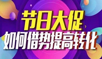互动吧-广州海珠淘宝电商培训,淘宝推广,天猫开店业余班