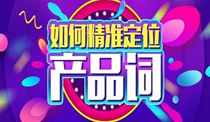 互动吧-上海淘宝电商培训,淘宝运营,天猫开店周末班
