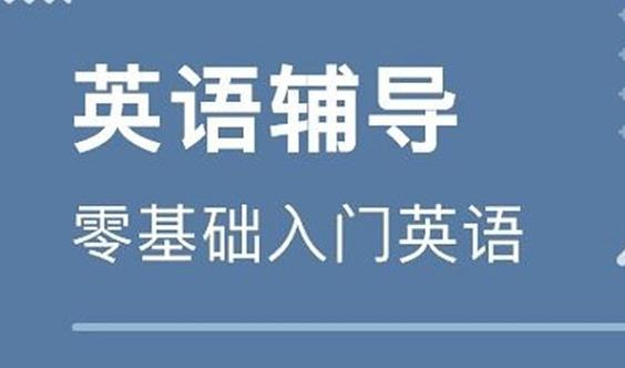 上海雅思VIP培训,移民雅思培训,保分班