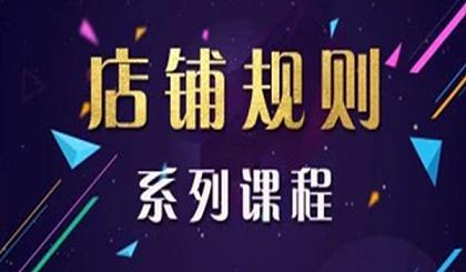互动吧-上海黄浦电商培训学校,淘宝美工,淘宝摄影业余班