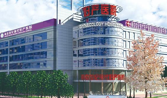 南京世纪现代妇产医院2019届胎儿大学毕业典礼