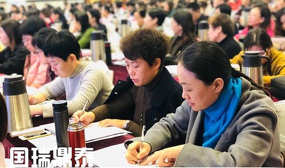 12月17-18号《2019大数据下新政运用与业财融合纳税调整》