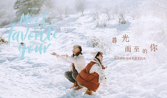 北京青年交友活动,拯救单身狗,一起相亲吧!