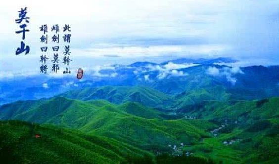 【12.28 周六】重走蒋公道 徒步莫干山(亲子出行)
