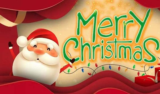 新爱婴圣诞狂欢晚会+儿童发育测评+圣诞大礼