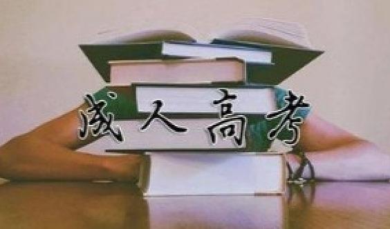 惠州建筑学专业
