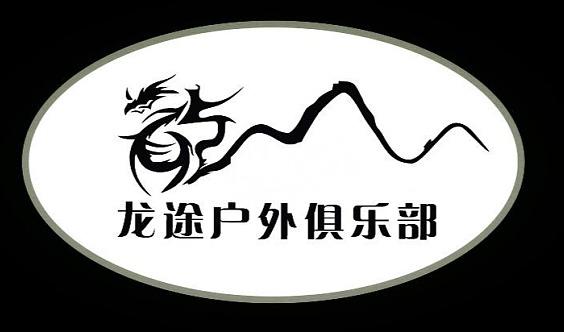 龙途户外♥第148期: 金秋季节~行走韶山灌渠,抓秋天的尾巴.....