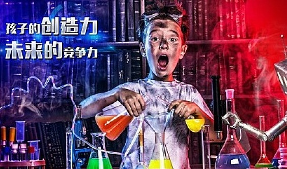 推荐福利大放送!昂立STEM主题活动——DIY玩具屋