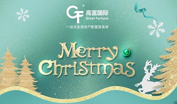 高富汇——普吉暖冬圣诞之旅,4天3晚奢华体验泰式平安夜
