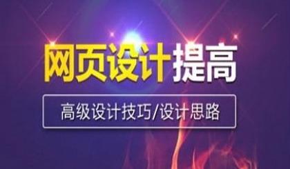互动吧-淮北网页后台培训,网页电商设计班