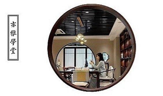 公益体验课|数字心理学——做自己的顾问 2019年12月20日(周五) 亦雅学堂