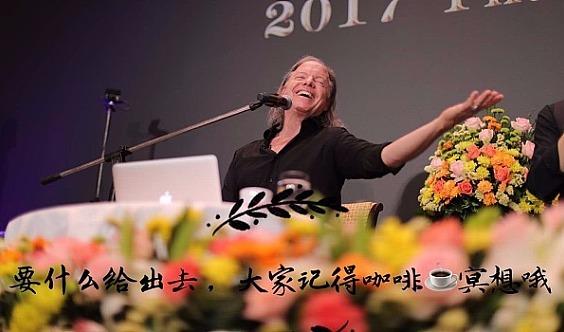 2019.12.11  金刚商学院《能断金刚》读书会 晋江瑞妍斯凯场
