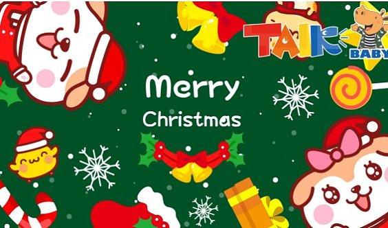 Merry Christmas酷炫英伦圣诞集市