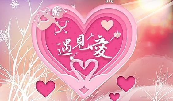 12月22号晚江西MM在深圳单身相亲交友活动