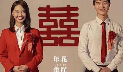 互动吧-@都市单身男女,最值得来得北京靠谱高人气8090脱单征婚联谊会免费火热报名中~