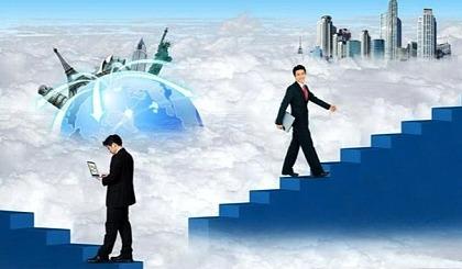互动吧-【问道HR】2020年人力资源管理沙龙——人力资源从业者的晋升与转型(HRHRMHRDHRVPCHO)