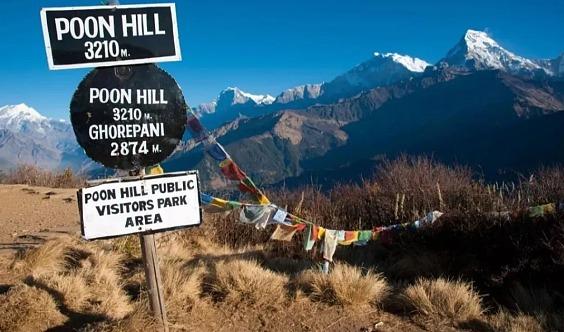 2020年3月8-16日尼泊尔洒红节+布恩山+乔姆龙+温泉环线9天8晚