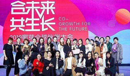 互动吧-女性居家创业新机遇,红杉资本连续三轮投资,母婴垂直电商独角兽平台