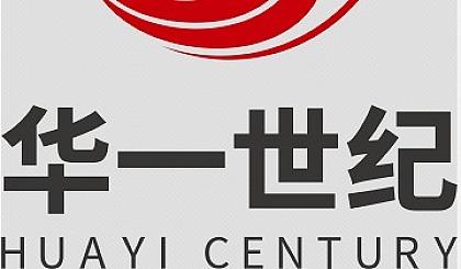 互动吧-4月11~12日华一世纪单海洋●《股权顶层设计与股权激励》,五万名学员见证