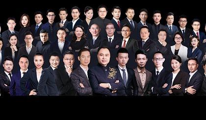 互动吧-苏州  合伙人股权分配、股权激励、顶层设计、股权融资、上下游整合